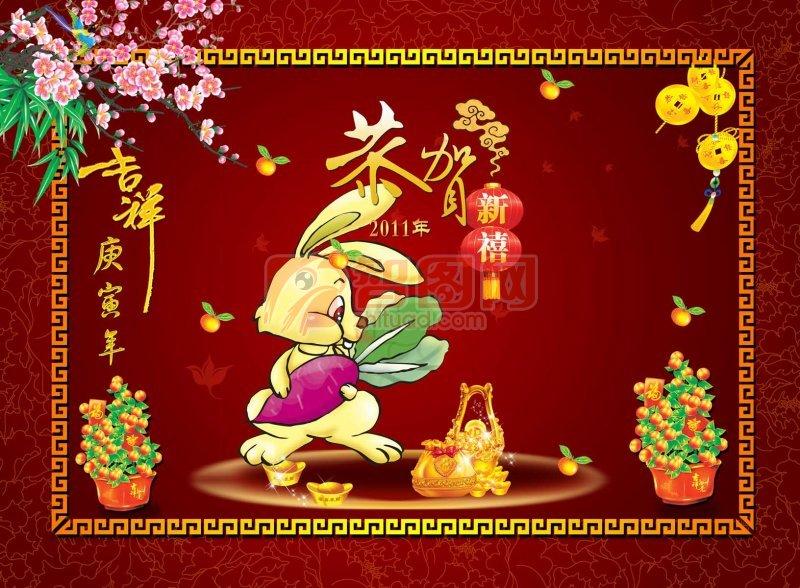 大紅中國風背景素材 2011恭賀新禧