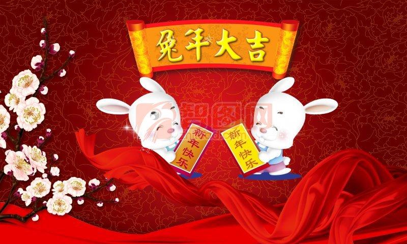 红色背景节日素材 双兔迎春