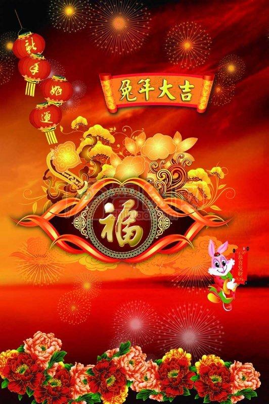 中国红烟花背景 牡丹花图案