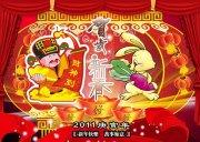 中國紅燈籠背景 賀歲新春