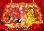 中國紅燈籠背景 紅色祥云紋背景素材