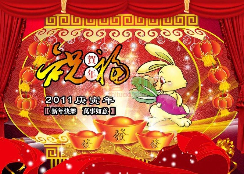 中国红灯笼横幅大图 新年绽放的烟花背景