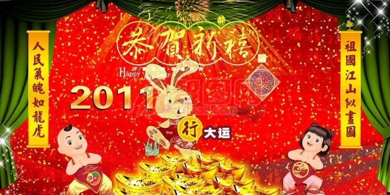 红色星光点点背景 2011兔年春节