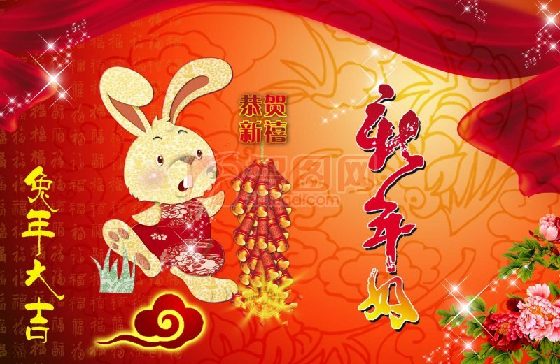 桔红色背景素材 兔子新年好