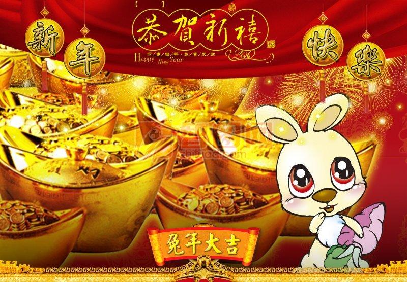 中國紅金元寶背景 新年卡通兔
