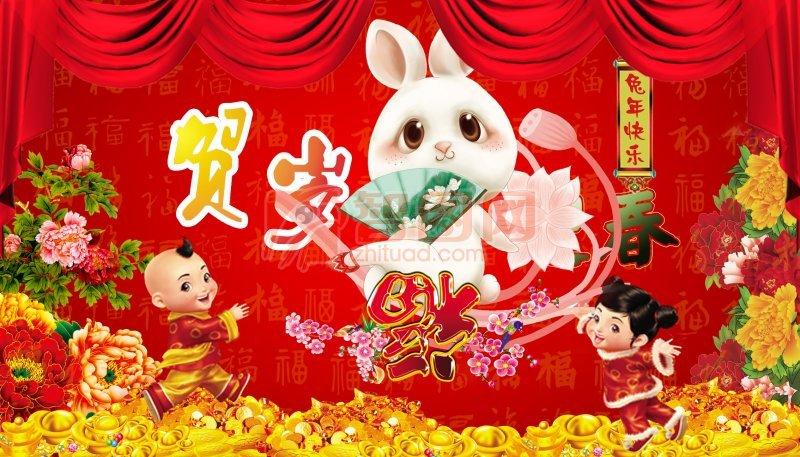 新年贺岁宣传海报 大红福字背景