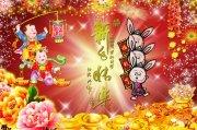 兔年春节——红色背景