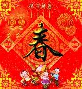 喜庆春节海报素材