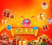 红色背景春节海报