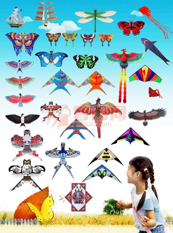 清明节设计元素 清明节海报 放风筝的孩子 风筝素材 放风筝的女孩