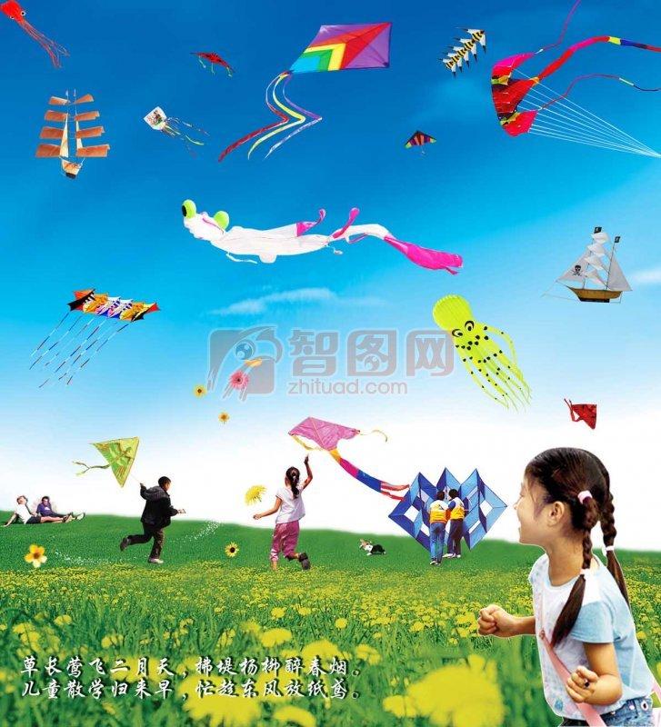 風箏素材清明節海報