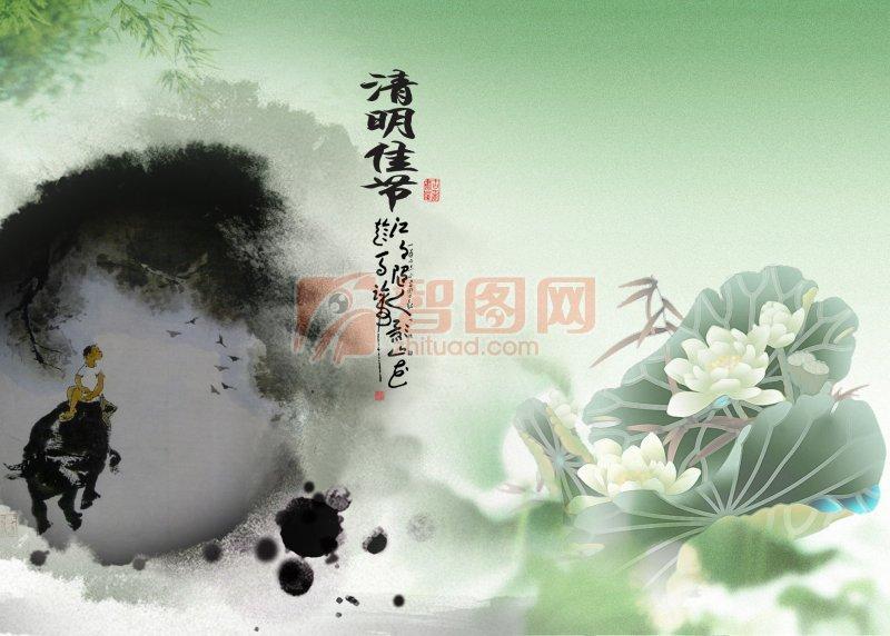 墨绿色背景海报设计素材