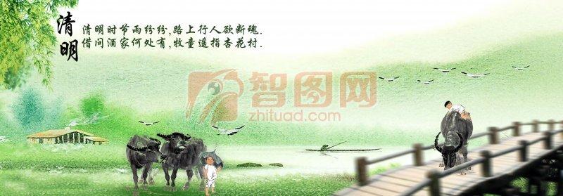 水牛 放牛的孩子 中国风水墨背景 远山 水墨素材 水墨素材清明节海报