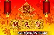 中國風紅色背景