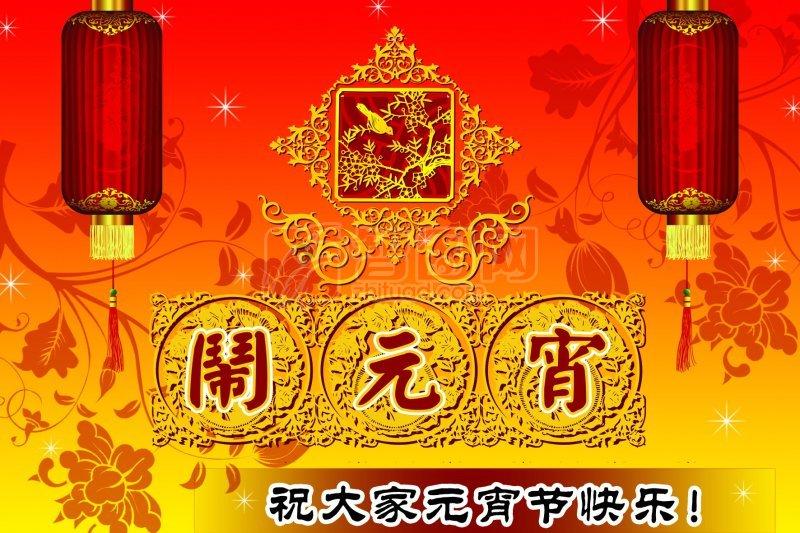 喜鹊素材 中国风图案 红色背景 中国风红色背景 红色背景元宵节素材
