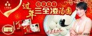 中國風圖案素材