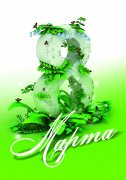 绿色背景妇女节主题海报