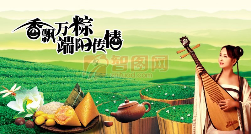 首页 ps分层专区 节日素材 端午节  关键词: 说明:-香飘万粽 端阳传情
