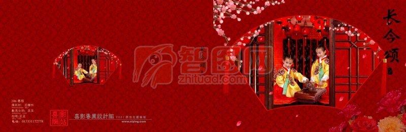 扇形框韓式風格底紋素材