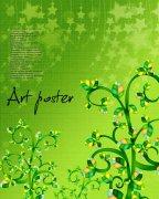 绿色植物底纹背景素材