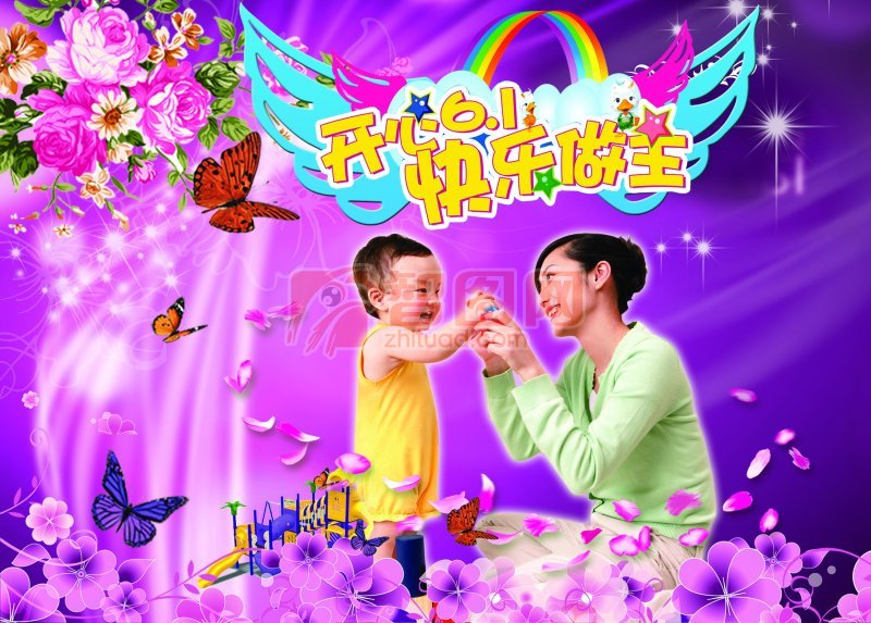 【psd】六一儿童节背景