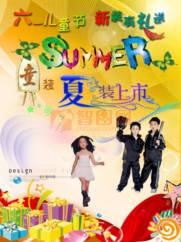 六一兒童節購物海報設計