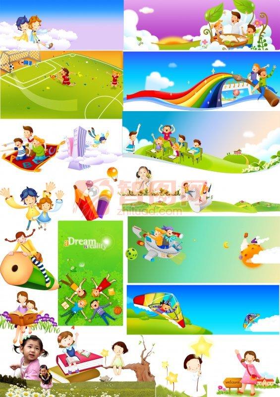 六一儿童节活动