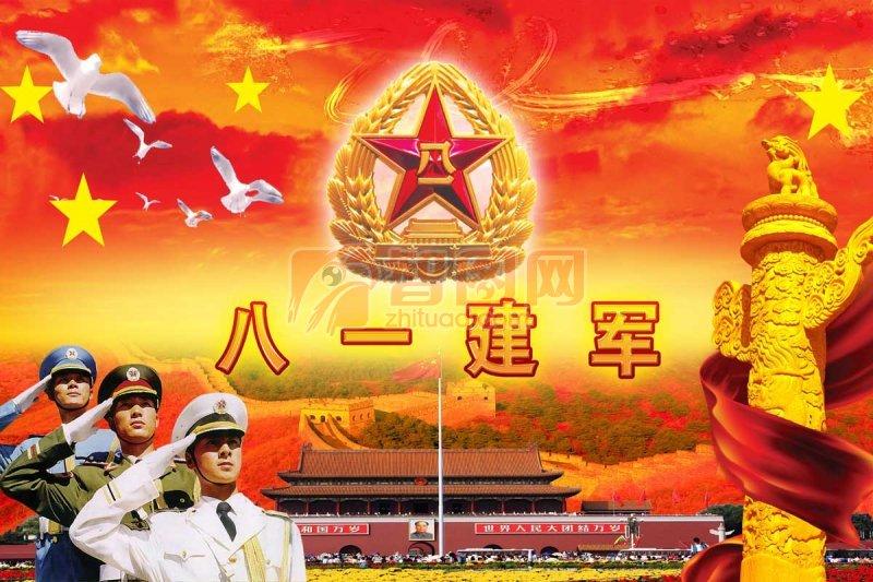【psd】红色云层背景素材八一建军