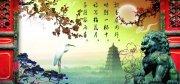 中秋节海报模板