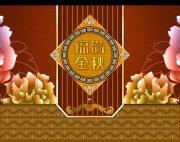 福滿金秋月餅禮盒設計