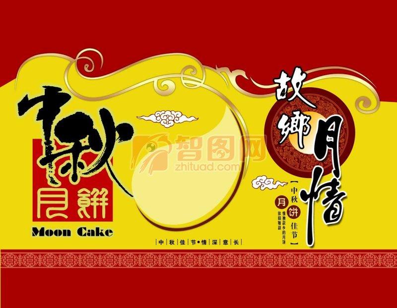 古典花纹 祥云纹 故乡月情艺术字 古典花纹圆形边框 中秋月饼包装设计