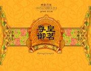 中秋节茶叶包装设计
