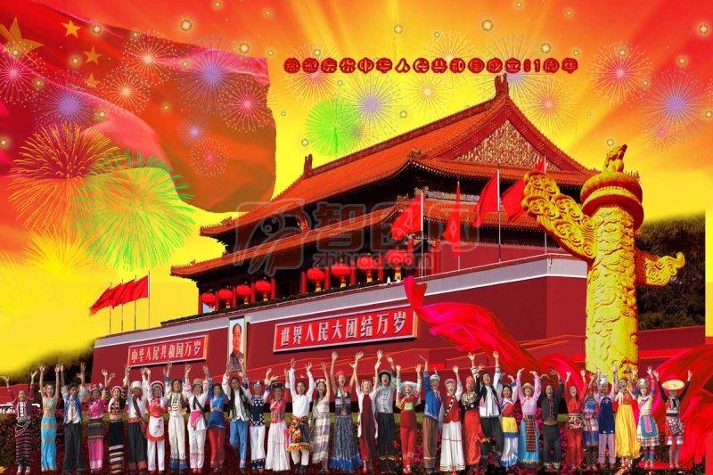 喜慶國慶海報