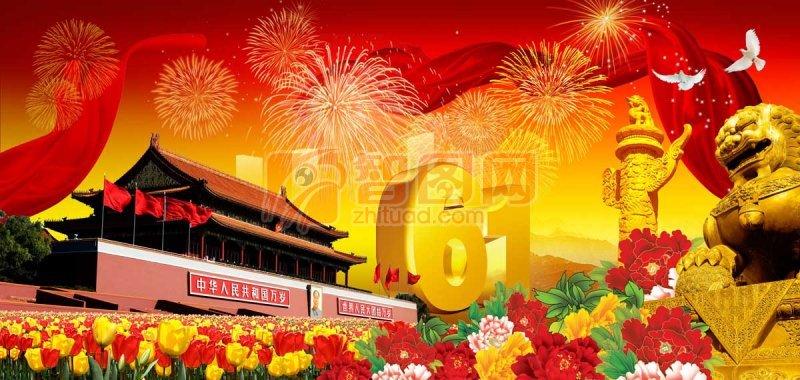 国庆海报模板