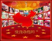 歡慶華誕61海報