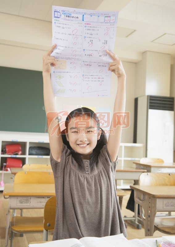 快乐的学生