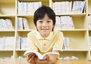 微笑的学生