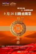 赣江新天地餐饮宣传设计