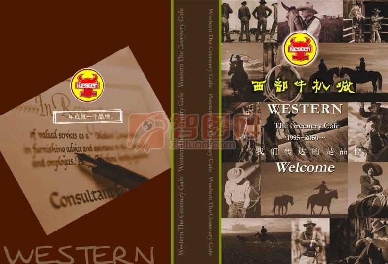 西部牛扒城餐饮宣传设计