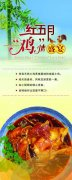 紅五月餐飲宣傳設計