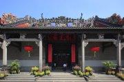 廣州圖片001-陳家祠