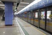 廣州圖片006-地鐵