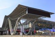 广州图片012-国际展览中心