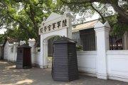 廣州圖片023-黃埔軍校