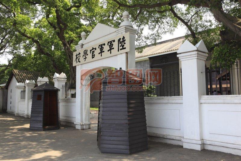 广州图片023-黄埔军校