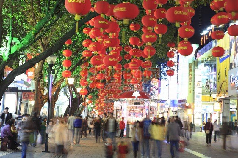 广州澳门永利赌场网址031-上下九步行街