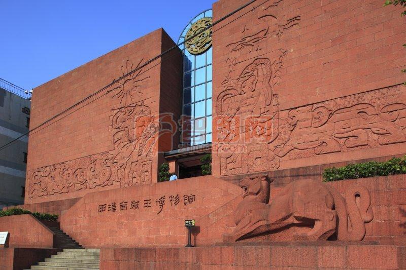 广州图片035-西汉南越王博物馆