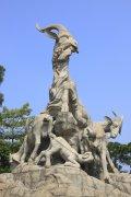廣州圖片034-五羊