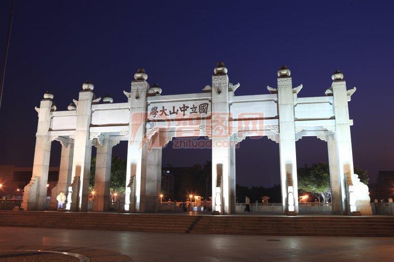 广州图片038-中山大学