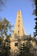 广州图片039-中山纪念碑